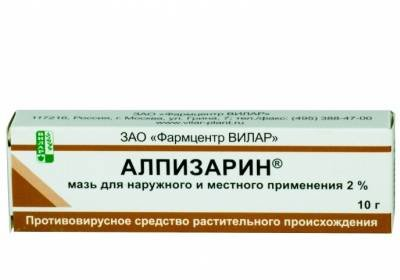 таблетки алпизарин инструкция по применению - фото 7