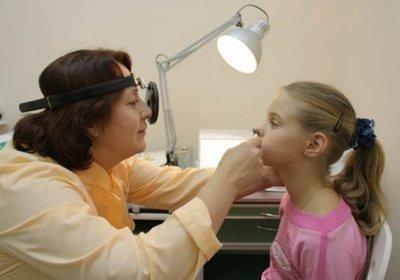 Клиника по удалению бородавок